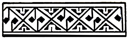 Celtic Patterns - Image 8
