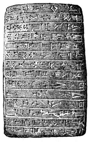 Cuneiform Writing - Image 1