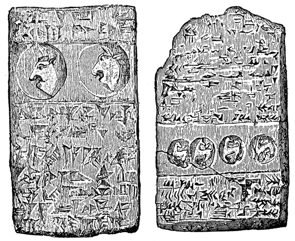 Cuneiform Writing - Image 3