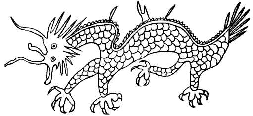 Dragon Drawings - Image 7