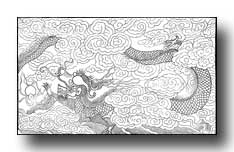Dragon Sketches - Mural Table, Temple of Longevity, Canton