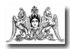 Mythical Animals - Female Head Flanked with Monsters: Lion with Birds' Claws and Bird with Animal Hind Legs