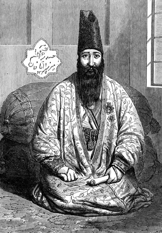 Persian Clothing - Scholar
