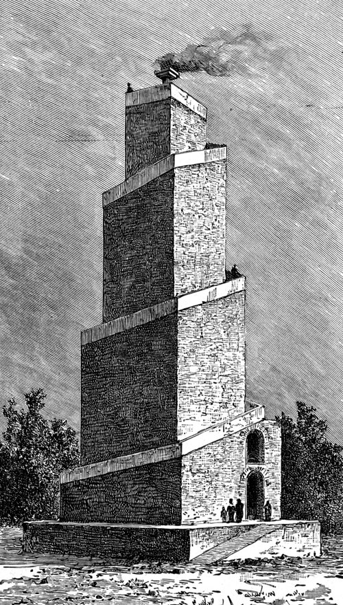 Persian Empire Fire Tower of