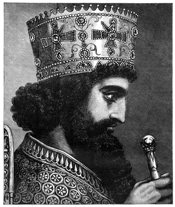 Persian History - King Xerxes