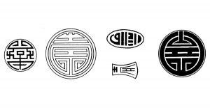 Japanese Symbolism