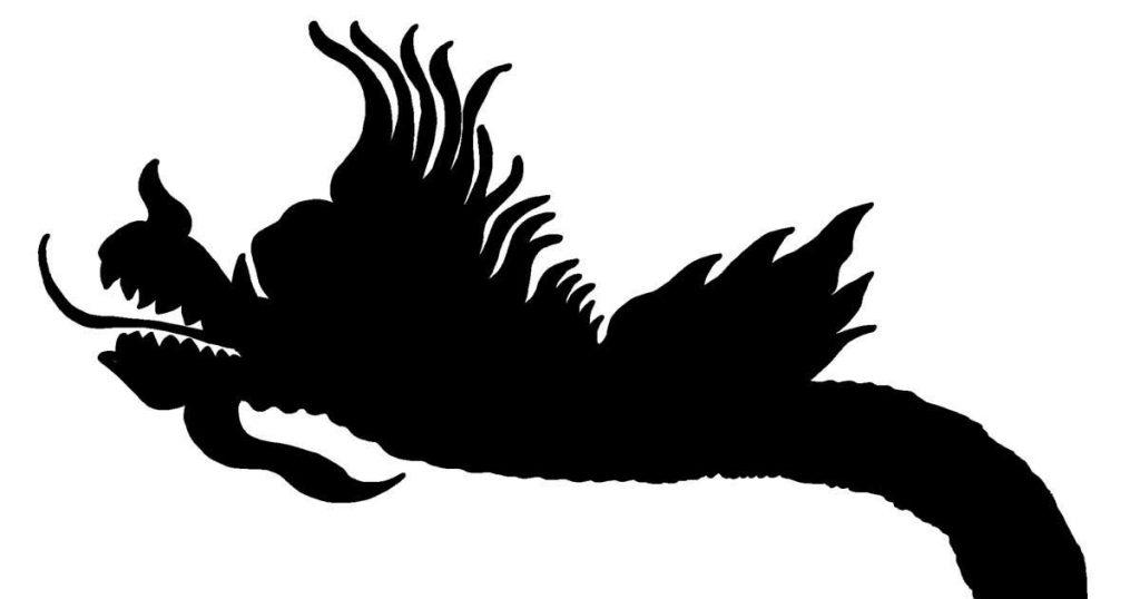 Dragon Head Silhouettes
