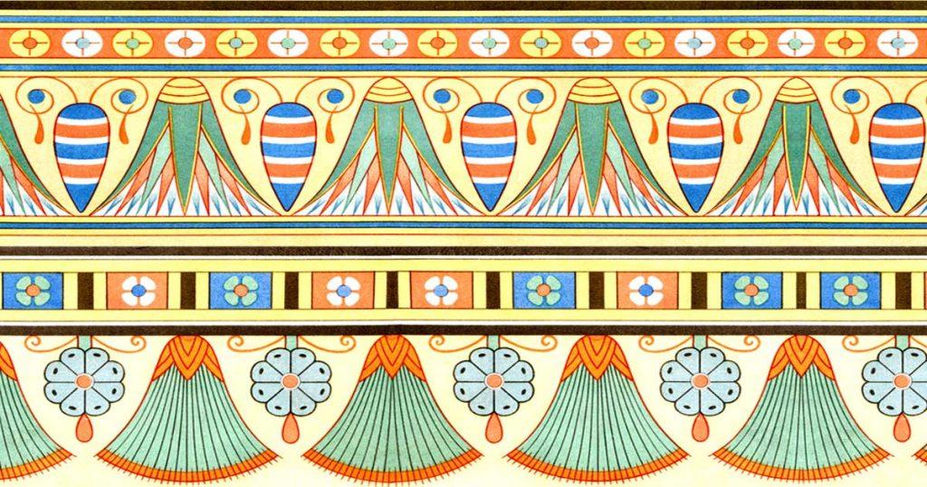 Egyptian Border Designs