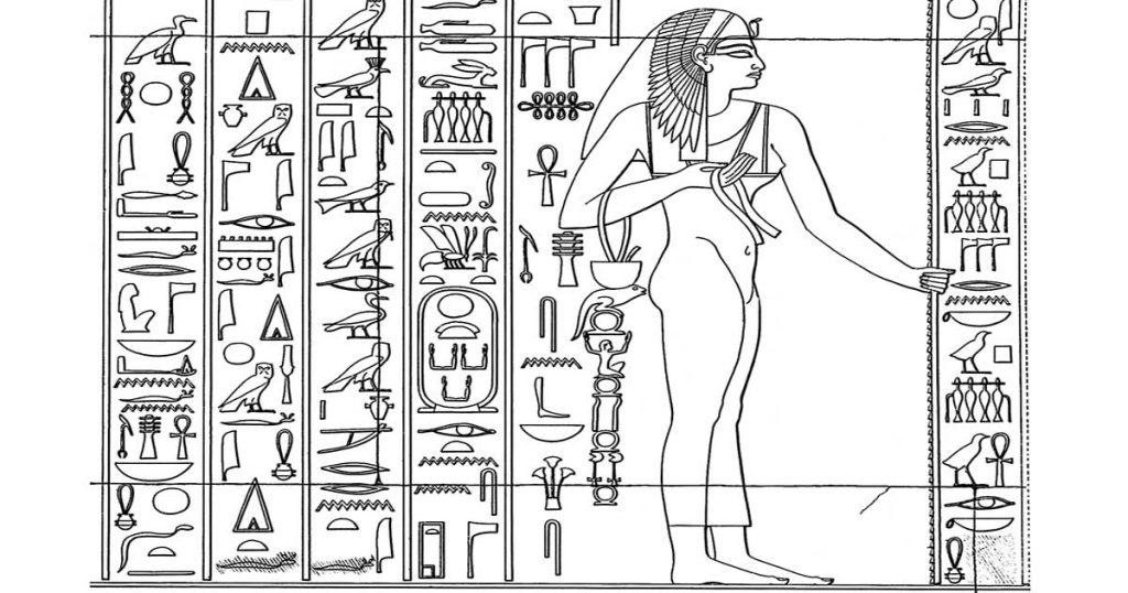 Hieroglyphics Of Ancient Egypt
