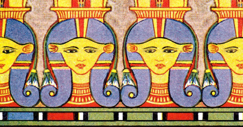 Artwork From Egypt