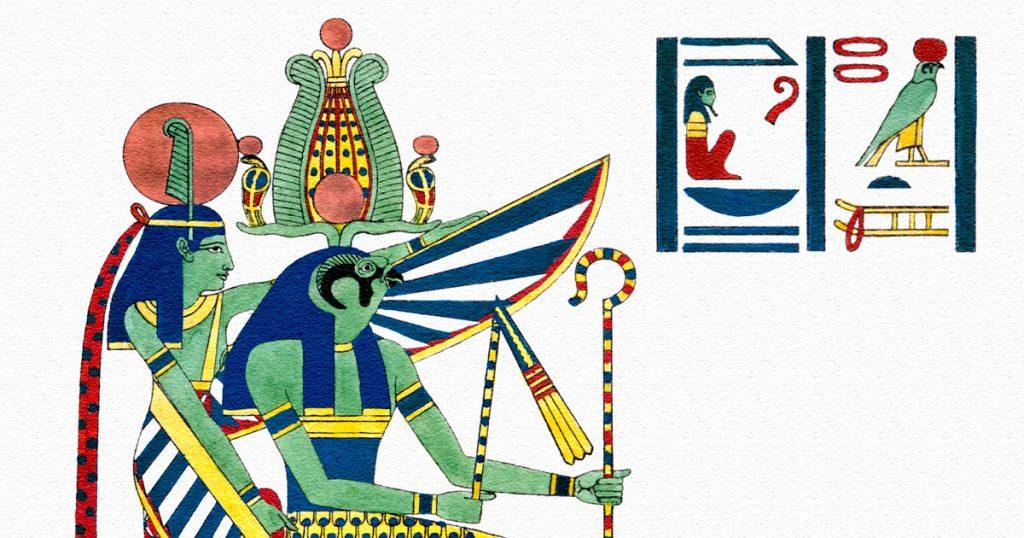 Egypt Gods And Goddesses