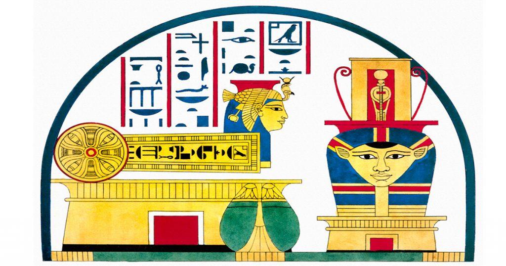 Symbols Of Ancient Egypt